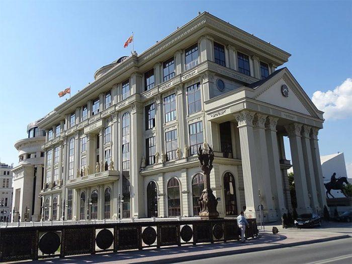 Upravna zgrada ELEM Skoplje